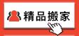 侧导航2_02.jpg